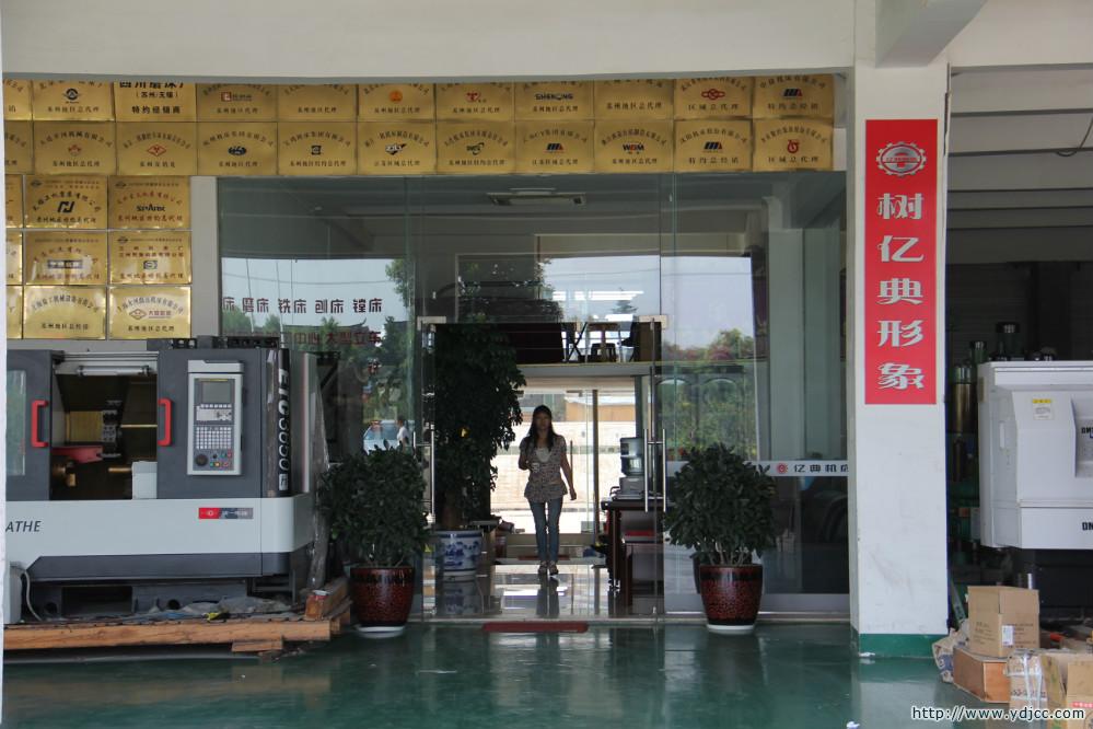 第一展厅1