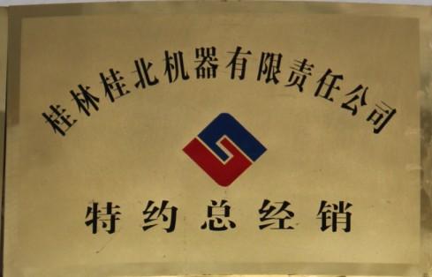 桂林桂北磨床