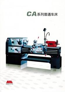 CA6140/CA6150/CA6161/CA6250/CA6250/CA6261