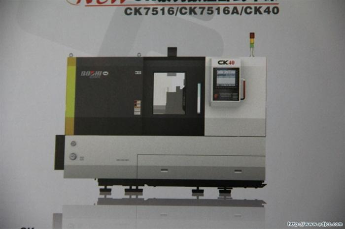 CK7516(A)/CK40