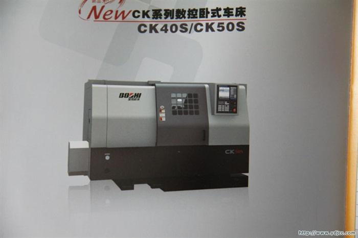 CK40S/CK50S
