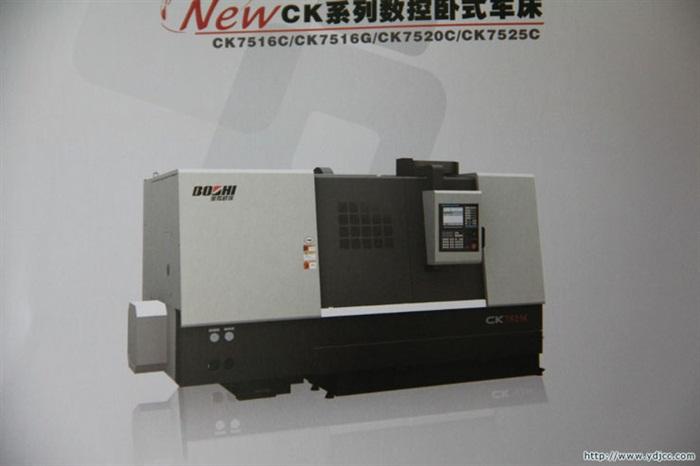 CK7516-CK7525
