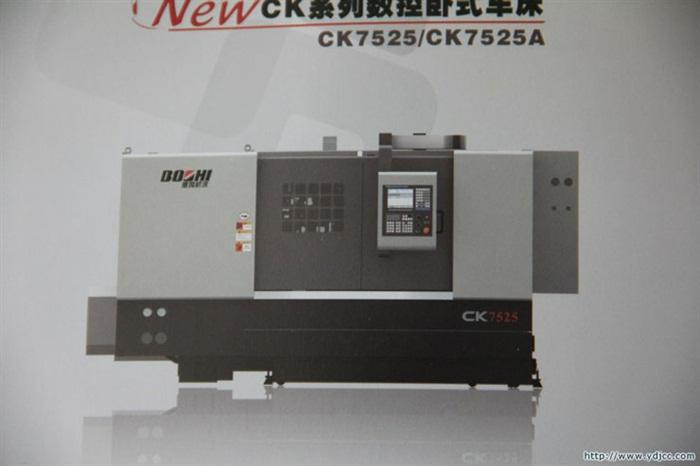 CK7525(A)