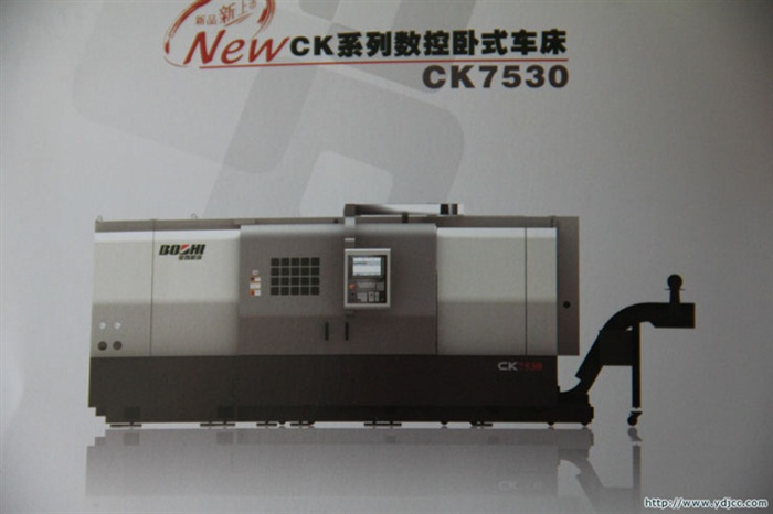 CK7530