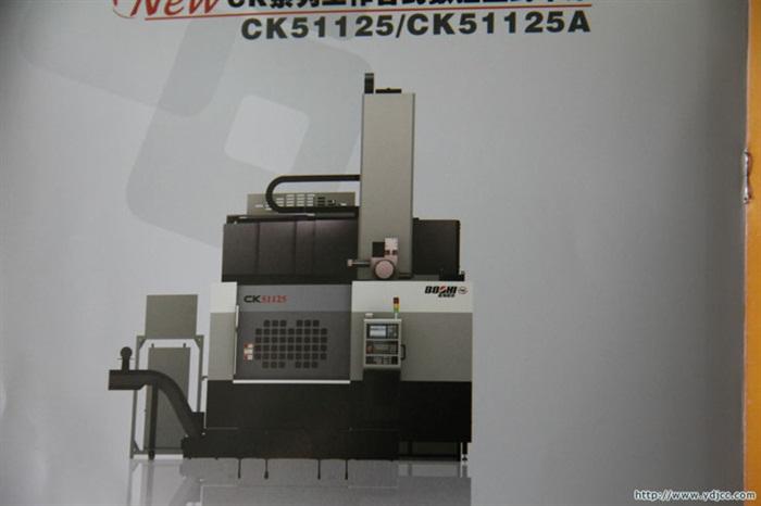 CK51125(A)